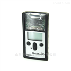 GasBadge Pro便携式O2/CO/H2S/NH3/H2气体检测仪