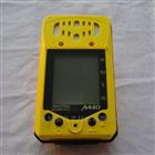 M40功能能四合一气体检测仪测定仪报警仪
