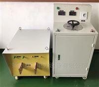 承试专用大电流试验成套装置