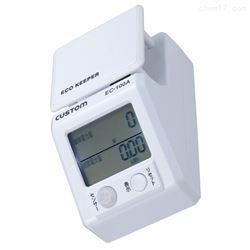 日本东洋空调的生态门将® EC-100A