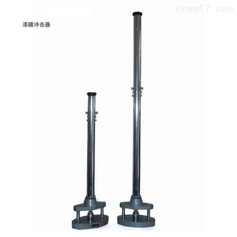 供应 上海京阁 1732 QCJ漆膜冲击器