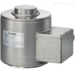 SIWAREX WL270 CP-S SC原装直销德国西门子SIEMENS压力称重传感器