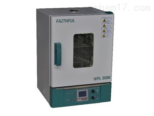 菲斯福WPL-230BE型高精度恒溫培養箱