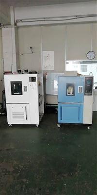 YCJS高低温试验箱YCJS高低温试验箱