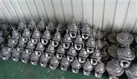 DMF電磁式煤氣快速安全切斷閥