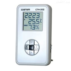 日本东洋数字温湿度计CTH-202