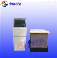 电磁式振动机电池测试振动台公司