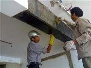 张家口碳纤维加固公司~专业建筑房屋补强