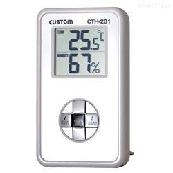 日本东洋数字温湿度计CTH-201