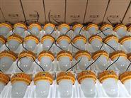 節能LED防爆投光燈