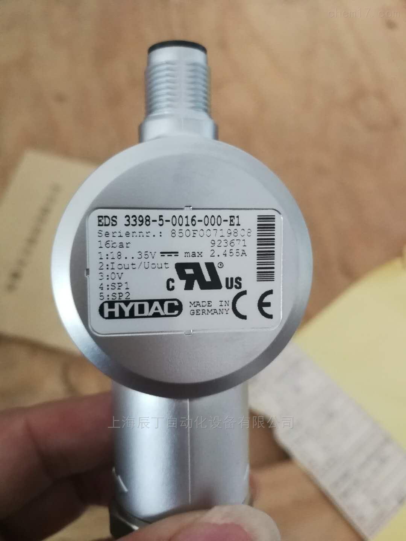 贺德克EDS3398-5-0016-000-E1/代理报价