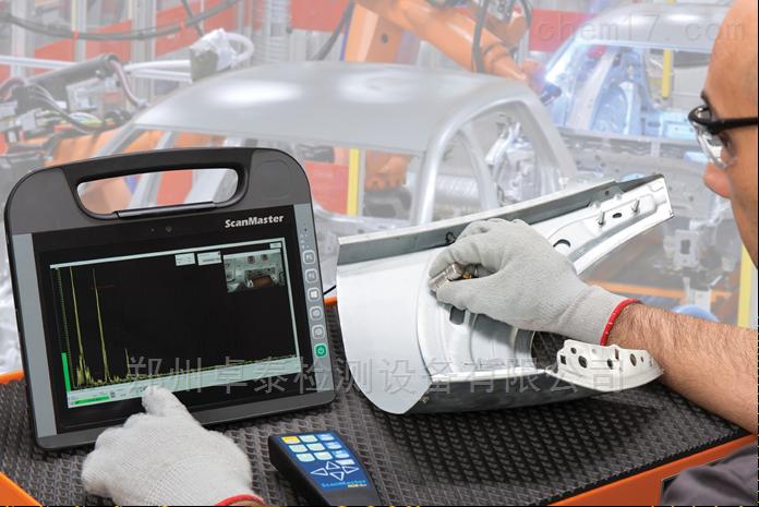 UT/Pro郑州以色列超声波集成的点焊检测设备