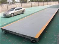 SCS上海80吨带打印汽车磅秤