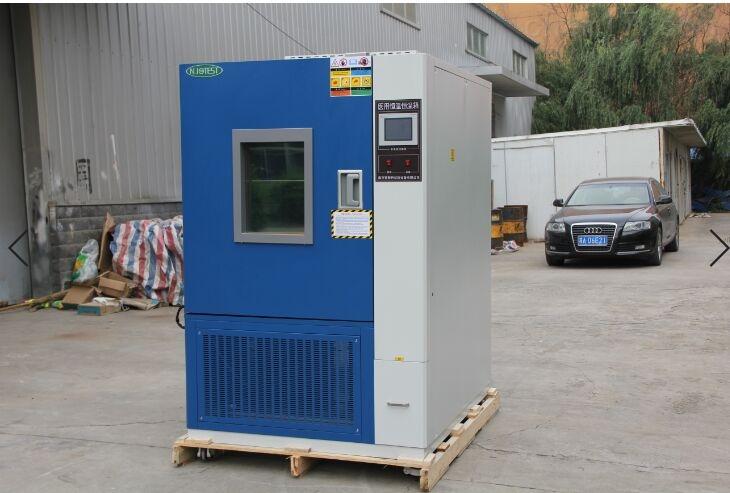 高低温试验箱型GDW-50