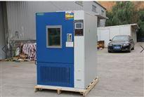 高低温试验箱GDW-225
