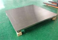 DCS上海1吨不锈钢防爆电子地磅