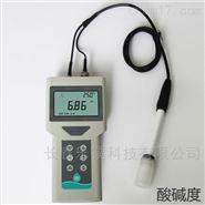 便携式酸碱度仪,pH/ORP测试仪