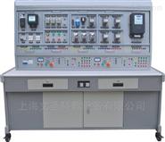 維修電工儀表照明實訓考核裝置