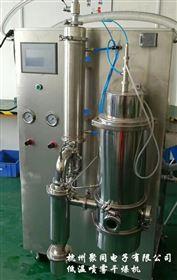 广西低温小型喷雾干燥机JT-6000Y进口喷头