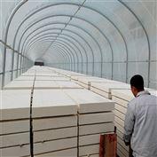 1200*600邢台3.5公分硅质保温板 外墙聚合聚苯板