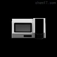 濰坊COD氨氮總磷濁度四合一測定儀