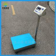 XY60E精密电子台秤,60公斤/1克台秤