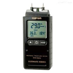 日本东洋数字水分测定仪MM-02U