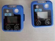 日本RIKEN理研OX-03便攜式氧氣檢測儀
