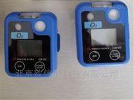 日本RIKEN理研HS-03硫化氢气体检测报警仪