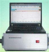 變壓器繞組變形測試儀(頻響法)