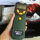 MiniRAE LitePGM-7300便携式VOC气体检测仪