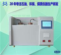 LC-1000煤油倾点.凝点.冷滤点测定仪