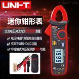 UT204A钳型电流表 厂家电力承装三级