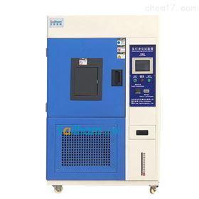 供应 耐光色牢度测定用氙灯耐气候试验箱