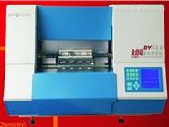 DY511型 全自動多頭熔樣機