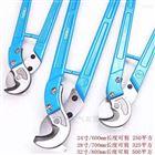线缆硬质切刀 承裝五級  厂家