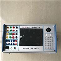 TD1200六相繼電保護測試儀