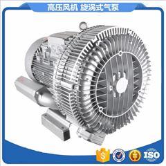 4KW尿不湿机械设备双叶轮高压风机
