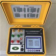 TDRLC-B變壓器容量特性測試儀