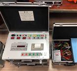 PLMD-3断路器特性测试仪 承试五级电力 厂家