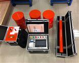 75 kVA/75Kv/5A  30~300HZ变频串联谐振试验成套装置 承试五电力 厂家