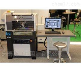 V 400E德国超声波扫描显微镜