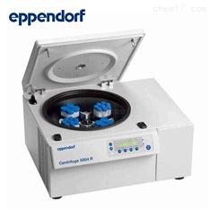 艾本德5810R大容量冷凍離心機