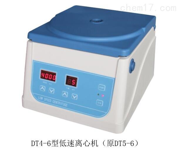 北利DT4-6型医用离心机