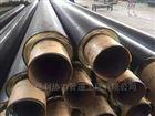 聚氨酯直埋保温管报价,集中供热管道施工