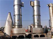 山东市场出售二手XSG-10型闪蒸旋转干燥机