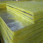 带铝箔玻璃棉板减少噪声污染,可任意剪裁