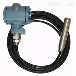防腐線纜式投入式液位變送器