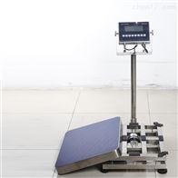 TCS300kg不锈钢电子防爆台秤