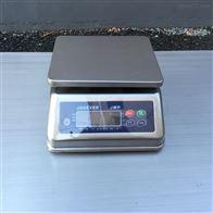 15kg防水桌秤可用水产食品